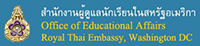 The Royal Thai Embassy, Office of Educational Affairs (OEA) Logo